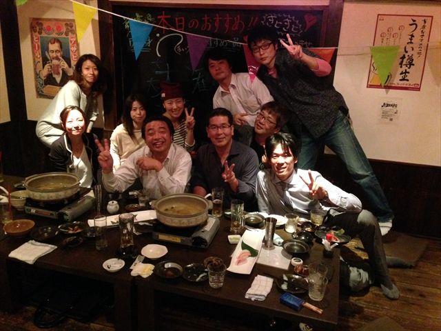 kangeikai_R