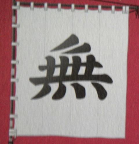 20121214141645[1]